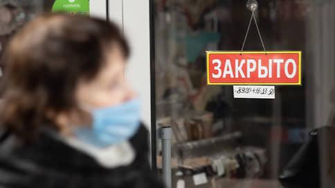 Рассрочке добавили срок  / Госдума приняла в первом чтении проект о продлении внесудебной пролонгации долгов