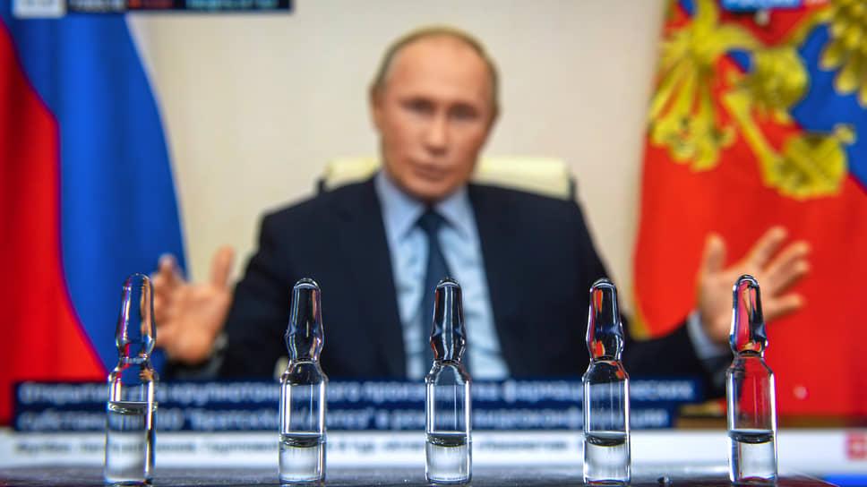 Владимир Путин открыл фармзавод. Не только для себя