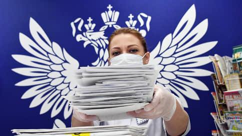 На «Почту России» доставили кредиты // Госкомпания получит льготные средства на цифровизацию