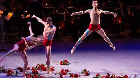 Тур во время чумы // Мариинский балет выступил в «Зарядье»