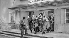 Доведенные до мужества  / Кому раздали призы в Таллине