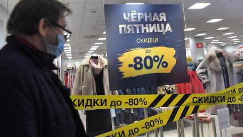 «Черная пятница» прошла мимо магазинов // Неделя распродаж сократила трафик столичных торгцентров