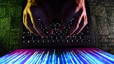 Хакерам не взлом и поработать
