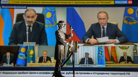 Если бы да ОДКБы  / Как Владимир Путин побыл и с Николом Пашиняном, и с Александром Лукашенко и чего всем это стоило