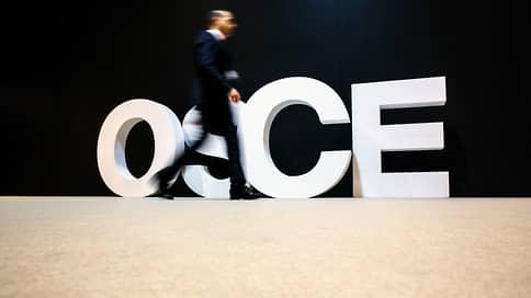 Организация без сотрудничества в Европе  / Страны—члены ОБСЕ раскритиковали друг друга по всем фронтам