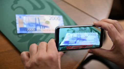 Цифровой рубль вне конкуренции  / Блокчейн-компании вступились за обычные банки перед Центральным