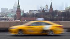 """Таксистов ставят на счетчик  / """"Ъ"""" ознакомился с новой версией законопроекта о регулировании отрасли"""