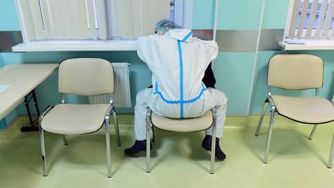 """Ситуация «Стабилизация»  / """"Ъ"""" проверил, действительно ли коронавирус сдает позиции"""