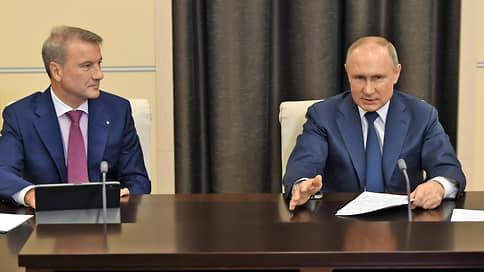 Гарант интуиции РФ  / Как Владимир Путин отличает искусственный интеллект от естественного
