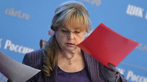 Избиркомы подвергнут сертиЦИКации // Сотрудников комиссий обучат и протестируют перед выборами в Госдуму