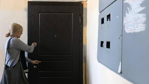 Страховку вычеркнули из платежек // Москва закрывает льготную программу для собственников жилья