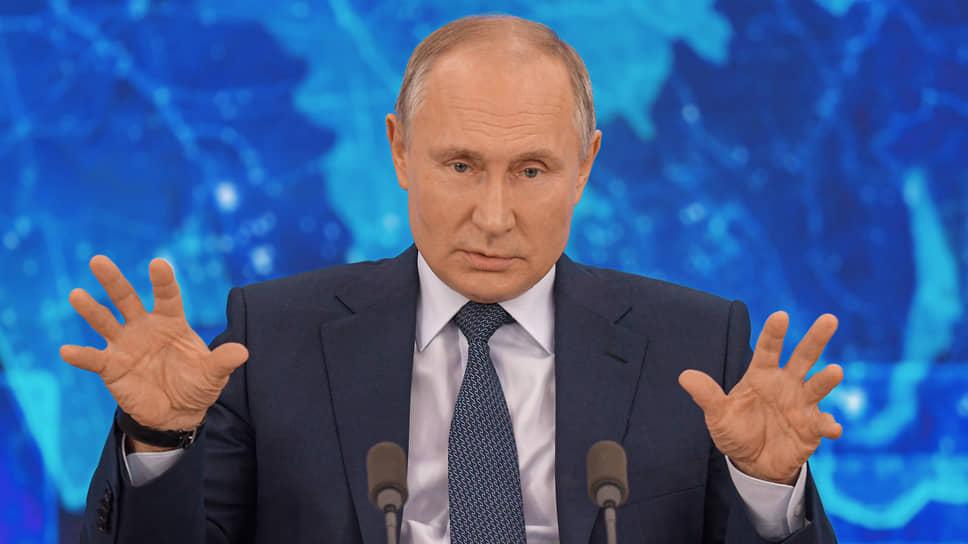 Владимир Путин, похоже, соскучился по большим и малым компаниям людей