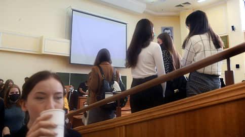 Московских студентов приучают к выборам  / Выпускники «Полит.Школы» поработают на думской кампании-2021