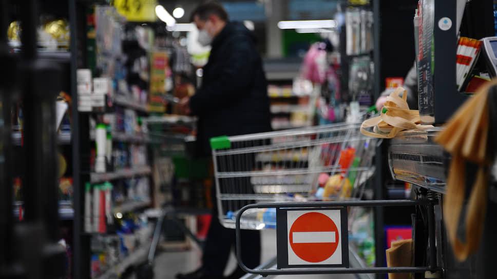 Потребление и зарплаты сдулись к ноябрю