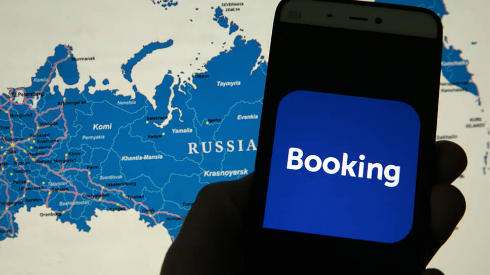 В Booking.com бронируют налоги