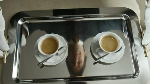 Россия настежь растворила кофе // Экспорт продукта вырос более чем на 60%