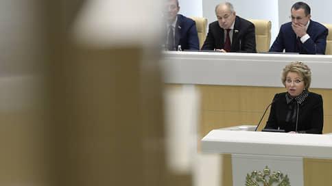 Сенаторы нащупывают новые полномочия  / В 2021 году Совет федерации вместо конституционных законов займется коронавирусными