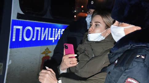 К Любови Соболь отнеслись проникновенно // Юристу ФБК предъявили обвинение в незаконном проникновении в жилище