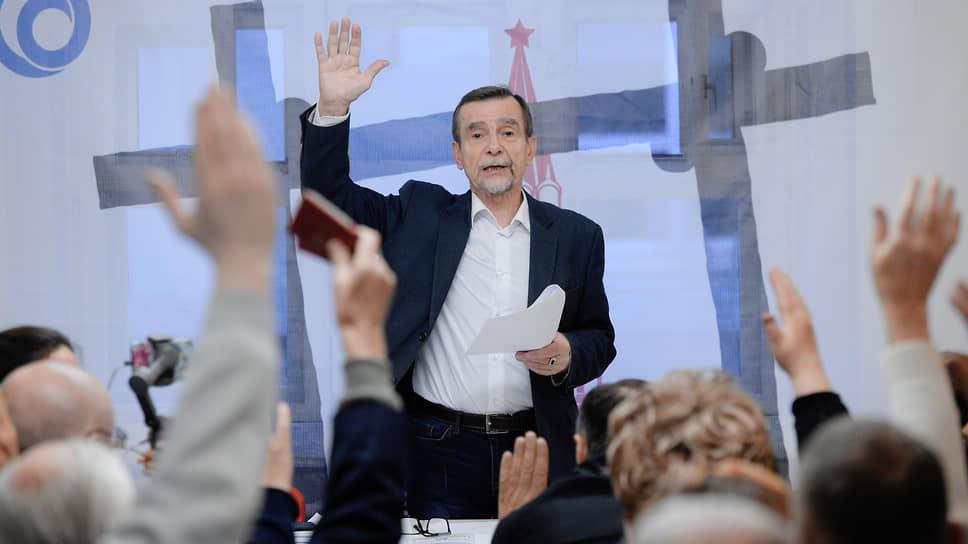 Правозащитник Лев Пономарев стал одним из первых граждан-иноагентов и считает, что оказался в достойной компании