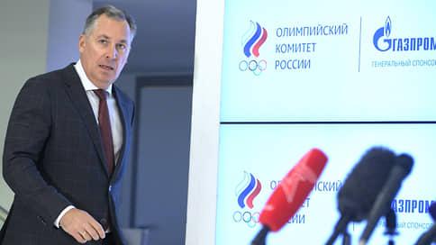 Чего им еще WADA  / Россия может обжаловать вердикт CAS по поводу допинговых санкций в швейцарском суде