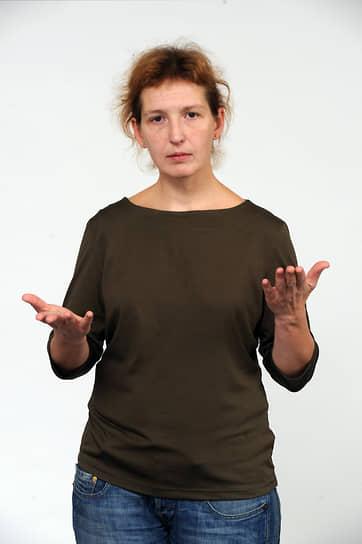 Заместитель заведующего отделом бизнеса Наталья Скорлыгина