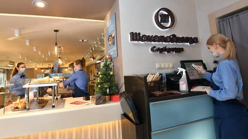 Офисам предложат Шоколадницу // Группа запустила торговые автоматы с едой