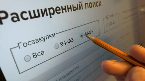https://www.kommersant.ru/Issues.photo/DAILY/2021/001/KSP_014289_00001_1_t219_205201.jpg