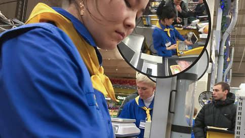 Данные выложили на «Ленту»  / В приложении супермаркета нашли уязвимость