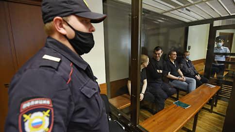Новое величие осталось неоправданным // Мосгорсуд сократил наказание двум из семи фигурантов дела об экстремизме