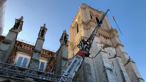 Нотр-Дам в четыре года // Восстановление парижского собора набирает ход