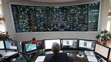Энергосистема меняет диспетчера
