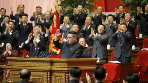 Съезд предупредителей // Северная Корея отказалась от идеи либерализации экономики и будет наращивать вооружения