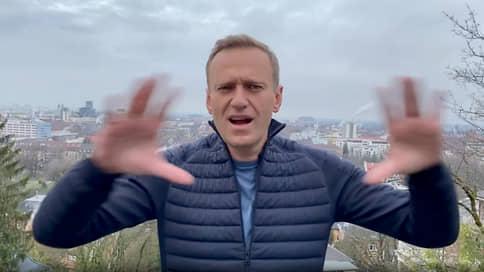 Алексей Навальный заходит на посадку // В России его ждут новые уголовные дела