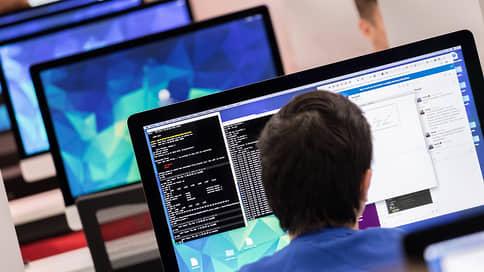Профдешифрация  / IT-специалисты подвержены мошенничеству в сети больше других