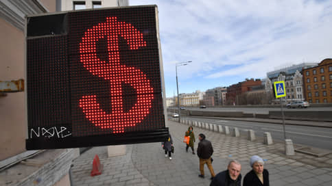 Минфин вернулся к покупкам  / Мониторинг государственных финансов