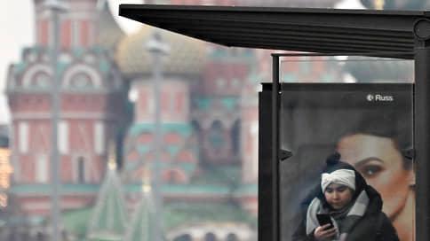 Смартфоны проследуют без остановки // Мэрия Москвы может свернуть проект по сбору данных пешеходов