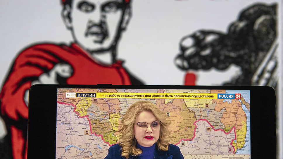 Вице-премьер Татьяна Голикова на встрече Владимира Путина с членами правительства заверила, что массовой вакцинации — быть