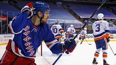 Нью-Йорк заиграл по-русски  / Героями второго матча между «Рейнджерс» и «Айлендерс» оказались отечественные хоккеисты
