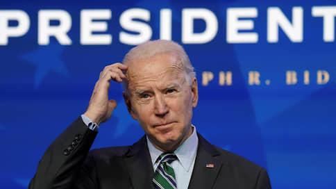 Американской экономике добавят стимулов  / Джо Байден представил новый фискальный план