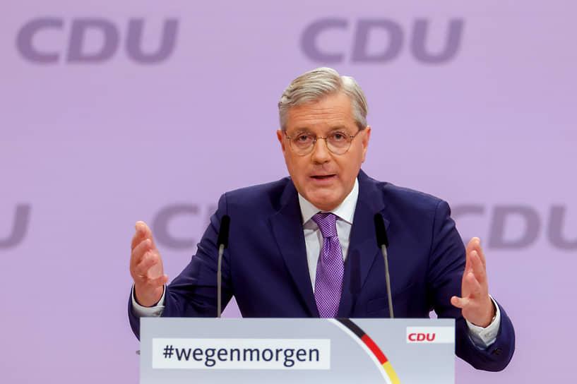 Глава комитета Бундестага по внешней политике Норберт Рёттген