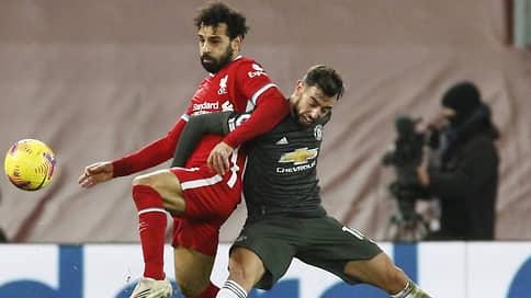 Нули в пользу конкуренции  / «Манчестер Юнайтед» и «Ливерпуль» разошлись ничьей