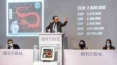 Тинтин ушел из семей  / За эскиз к «Голубому лотосу» не пожалели €3,2миллиона