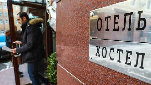В санпиническом ужасе  / Владельцы гостиниц противятся новым санитарным правилам