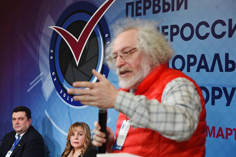 Председатель ЦИК России Элла Памфилова и главный редактор радиостанции «Эхо Москвы» Алексей Венедиктов