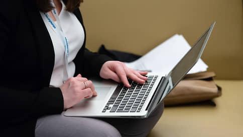Сайты с пометкой «фишинг»  / Бороться с мошенничеством в интернете предлагается регуляторно