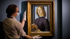 Достойная молодость  / Приписываемый Боттичелли портрет может уйти с молотка за $80миллионов