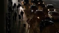 Будущее в опасности  / Эксперты ВЭФ пересчитали мировые риски