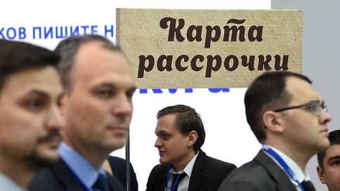 Дорогая банку «Халва»  / Совкомбанк оценил затраты на карты рассрочки
