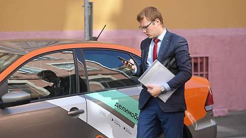 Машина продленного времени // В России вырос спрос на долгосрочный каршеринг