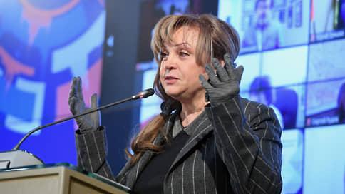 Москва соберет подписи онлайн  / Мосгордума может принять соответствующую норму